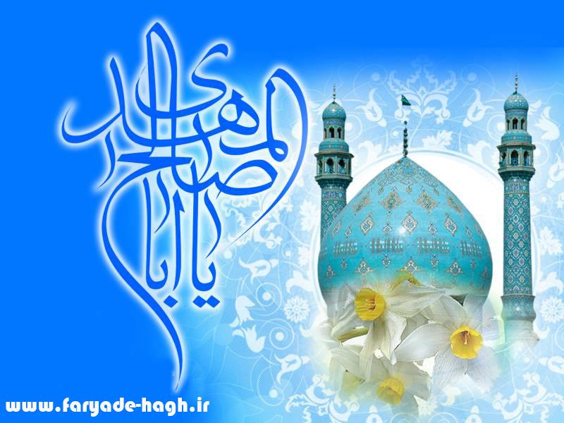 http://up.faryade-hagh.ir/up/faryade-hagh/aks/6_wwwir_large.jpg