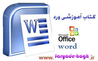 http://up.faryade-hagh.ir/up/faryade-hagh/aks/amosh.jpg