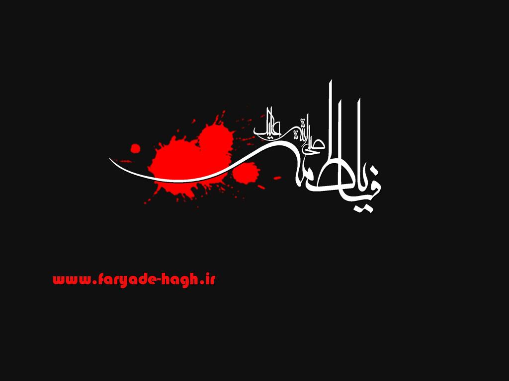 http://up.faryade-hagh.ir/up/faryade-hagh/aks/d.jpg