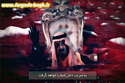 http://up.faryade-hagh.ir/view/1142904/RajazMotiei-AleSoud.jpg