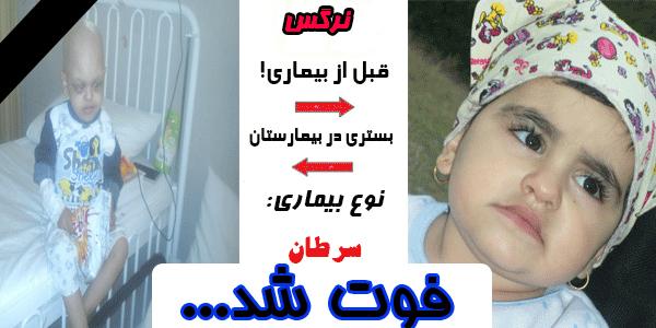 http://up.faryade-hagh.ir/view/1935107/NARGES22232.jpg