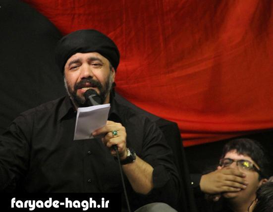 http://up.faryade-hagh.ir/view/2313563/Karimi_moharam96.jpg