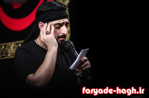 http://up.faryade-hagh.ir/view/2313565/seyed-majid-banifateme.moharame96.jpg