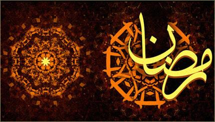 http://up.faryade-hagh.ir/view/317070/ramazan-khoda.jpg