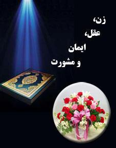 http://up.faryade-hagh.ir/view/920526/44.asp6.jpg