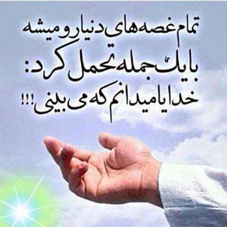 http://up.faryade-hagh.ir/view/987856/d8d3k8xp91whtwbeom3h.jpg